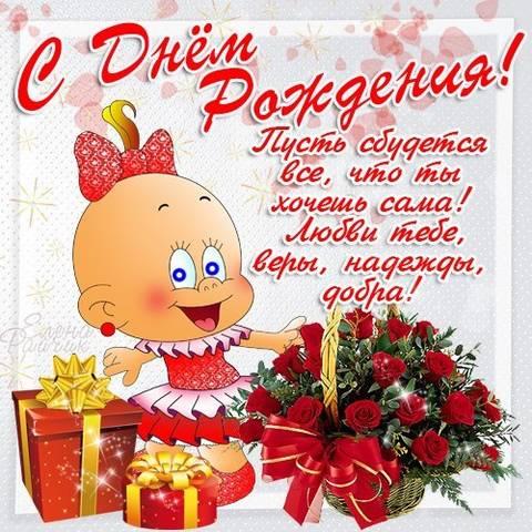 http://sa.uploads.ru/t/YGTkb.jpg