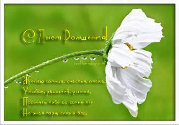 http://sa.uploads.ru/t/YpwFo.jpg