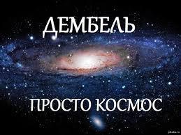 http://sa.uploads.ru/t/Zdakw.jpg