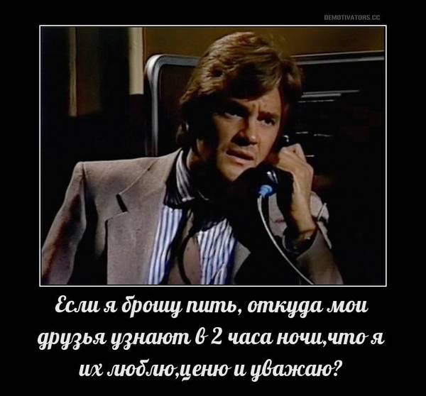 http://sa.uploads.ru/t/Zgqjh.jpg