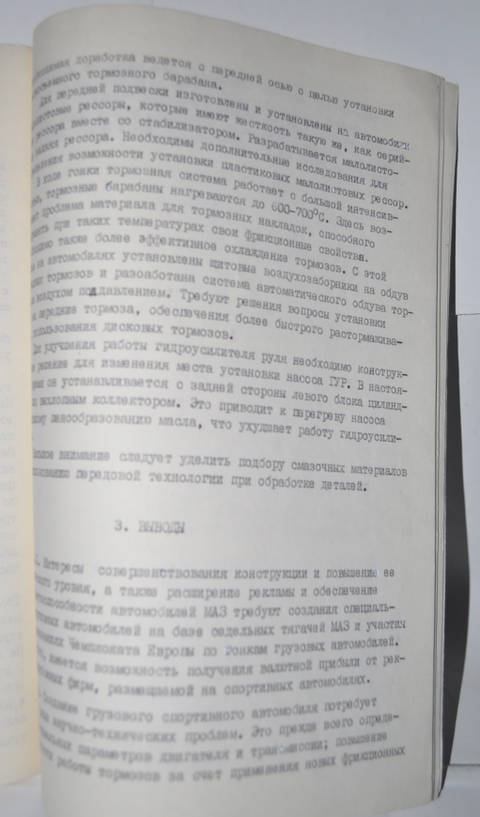 http://sa.uploads.ru/t/aUJys.jpg
