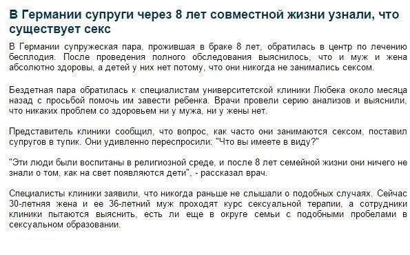 http://sa.uploads.ru/t/b1YUx.jpg