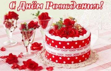 http://sa.uploads.ru/t/bC2ZU.jpg