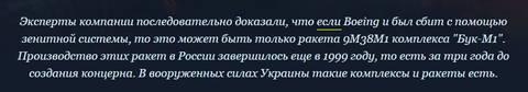 http://sa.uploads.ru/t/bDyqZ.jpg