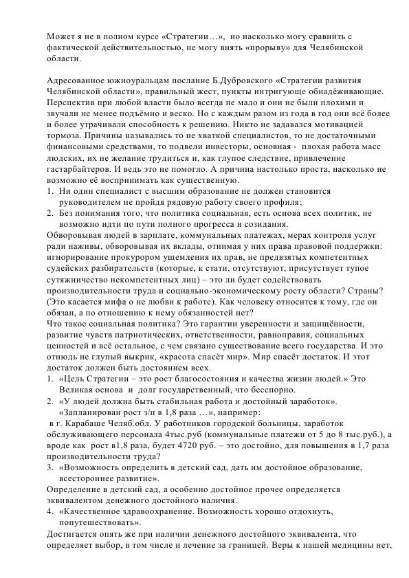 http://sa.uploads.ru/t/bX4Ps.png