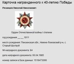 http://sa.uploads.ru/t/c4SlL.jpg