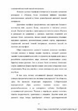 http://sa.uploads.ru/t/cIMbd.jpg
