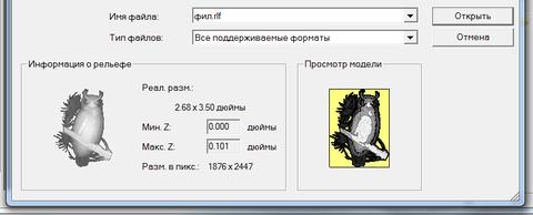 http://sa.uploads.ru/t/ciDzN.png
