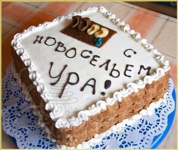 http://sa.uploads.ru/t/d8NSu.jpg
