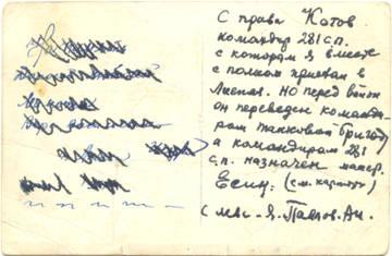 http://sa.uploads.ru/t/dSmvt.jpg