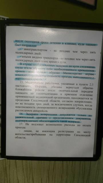 http://sa.uploads.ru/t/dUZxp.jpg