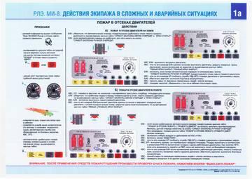 http://sa.uploads.ru/t/dYINR.jpg