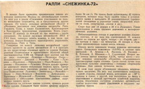 http://sa.uploads.ru/t/f6rOI.jpg