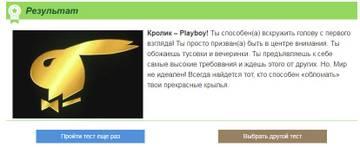 http://sa.uploads.ru/t/fy3Zq.jpg