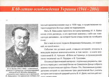 http://sa.uploads.ru/t/gD0bv.jpg