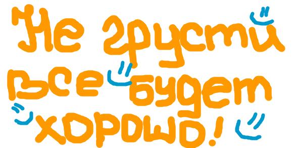 http://sa.uploads.ru/t/gED3M.png