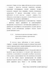 http://sa.uploads.ru/t/gNtGS.jpg