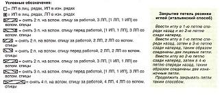 http://sa.uploads.ru/t/gYNSb.jpg