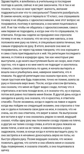 http://sa.uploads.ru/t/gceaO.jpg