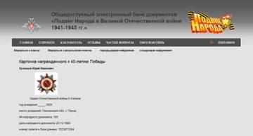 http://sa.uploads.ru/t/godcn.jpg