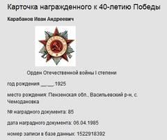 http://sa.uploads.ru/t/h5leV.jpg