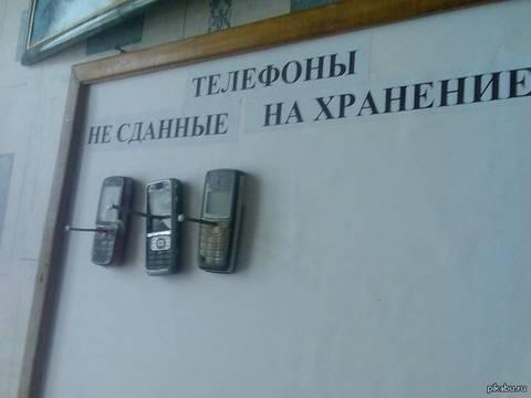 http://sa.uploads.ru/t/hIaZ4.jpg