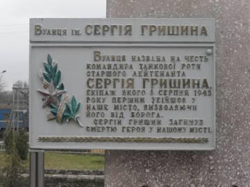 http://sa.uploads.ru/t/hOpT1.jpg