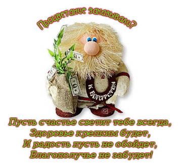 http://sa.uploads.ru/t/hT1nx.jpg