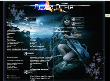http://sa.uploads.ru/t/hgYCx.jpg