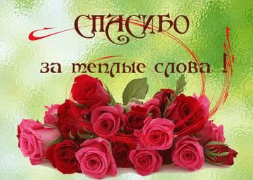 http://sa.uploads.ru/t/hi1ow.jpg