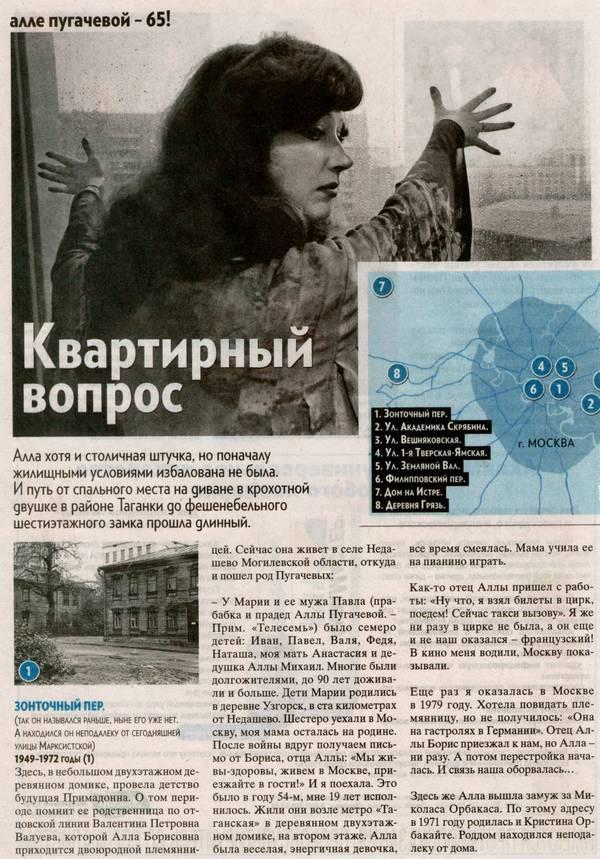 http://sa.uploads.ru/t/hmKxI.jpg