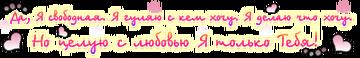 http://sa.uploads.ru/t/i02vE.png