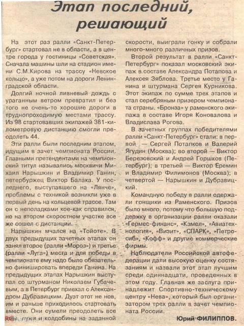 http://sa.uploads.ru/t/iRvzx.jpg