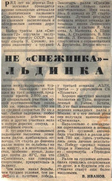 http://sa.uploads.ru/t/iX5LG.jpg