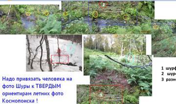 http://sa.uploads.ru/t/inpD9.jpg