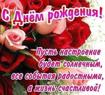 http://sa.uploads.ru/t/irmBD.jpg