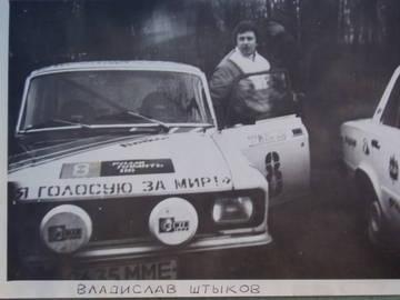 http://sa.uploads.ru/t/it9dx.jpg