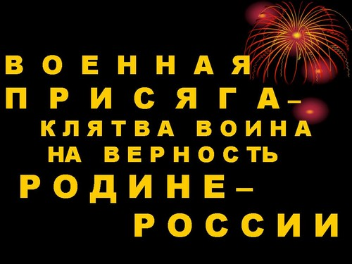 http://sa.uploads.ru/t/jFHwO.jpg