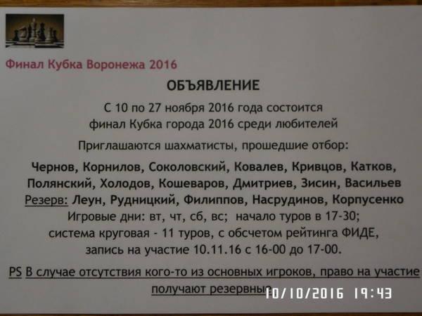 http://sa.uploads.ru/t/jUnBb.jpg