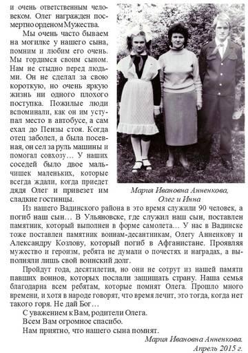 http://sa.uploads.ru/t/jtoxv.jpg
