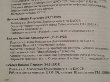 http://sa.uploads.ru/t/k07sN.jpg