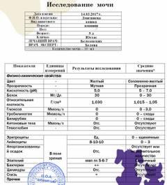 http://sa.uploads.ru/t/kCEqe.jpg