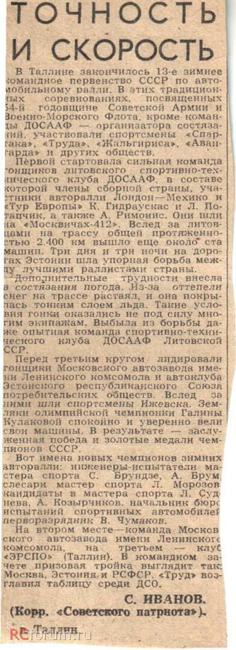 http://sa.uploads.ru/t/kP9H4.jpg