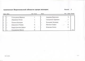 http://sa.uploads.ru/t/kRVl7.jpg