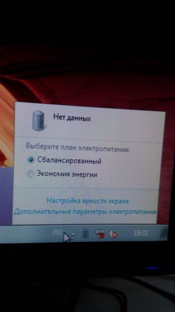 http://sa.uploads.ru/t/kRXKW.jpg