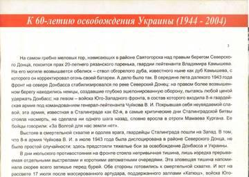 http://sa.uploads.ru/t/kRfpW.jpg