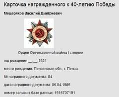 http://sa.uploads.ru/t/kZ6YE.jpg