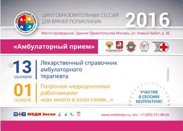 http://sa.uploads.ru/t/lCpMR.jpg