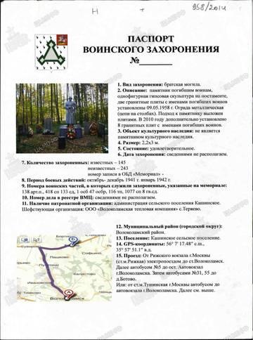 http://sa.uploads.ru/t/lEf4k.jpg