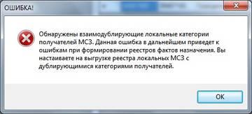 http://sa.uploads.ru/t/lKUNZ.jpg